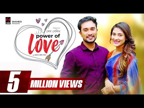 Power Of Love | পাওয়ার অব লাভ | Jovan | Mehazabien | Bangla New Natok 2019