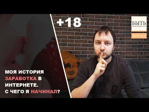 Стратегии по бинарным опционам видео