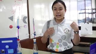 สรุปผลฝึกประสบการณ์วิชาชีพครูคณะครุศาสตร์ สาขาวิชาเคมี