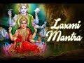 Mahalaxmi Mantra - Powerful Mantra for Prosperity and Wealth | Dhanteras Puja