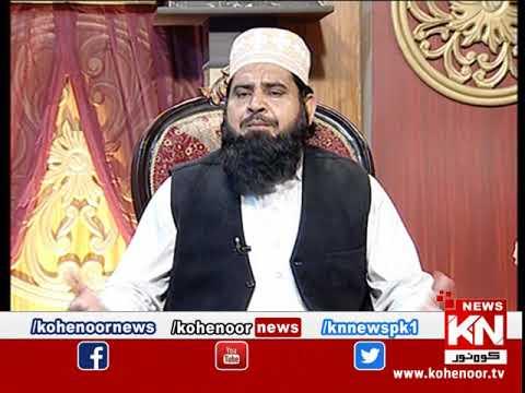 Istakhara 26 February 2020 | Kohenoor News Pakistan