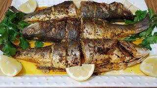 طريقة تحضير السمك المشوي بالفرن بتتبيلة سهلة وشهية (براق او قاروص)  Baked Sea Bass, Branzino Recipe