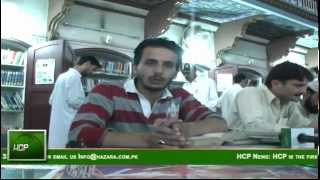 preview picture of video 'Quaid e Azam Muhammad Ali Jinnah Living in Hearts But Missing in our Life'
