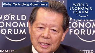 Leading Industry Transformation | Global Technology Governance Summit 2021
