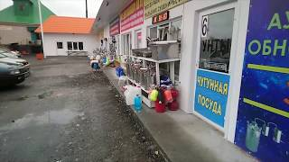 Москва Урал Кустонай Астана Семей Устькаменогорск часть2 видео №57