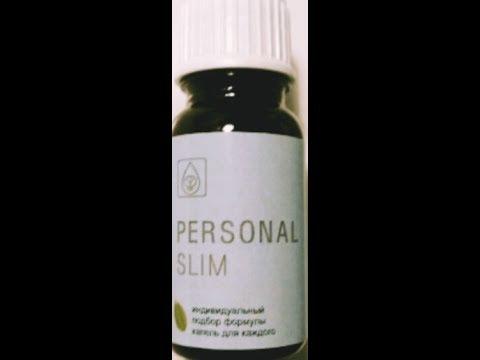 Personal Slim для похудения: обзор, отзывы, опыт применения
