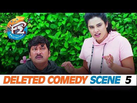 F2 Deleted Comedy Scene 5