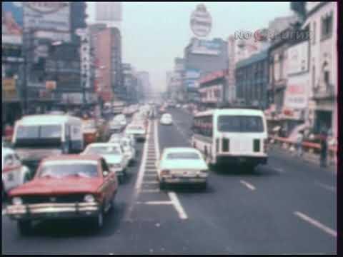Мексика. Мехико. Борьба с загрязнением воздуха 10.08.1980