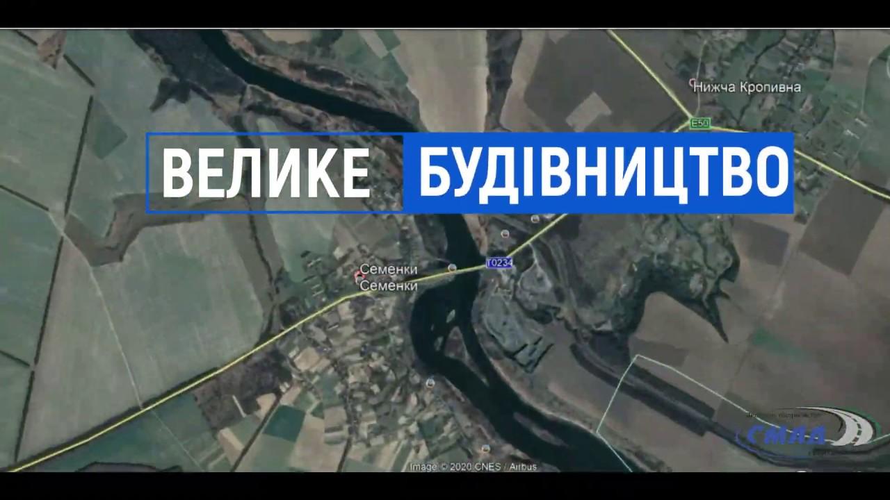 Капітальний ремонт мосту на км 36+040 автомобільної дороги загального користування місцевого значення О-02-21-05 Торків - Брацлав - Ситківці - Леухи - ст. Монастирище в межах Вінницької області