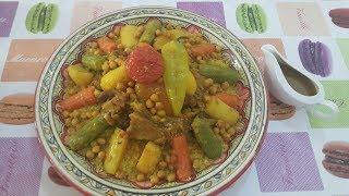 الكسكس المغربي بالخضر و اللحم بطريقة  سهلة مرحلة بمرحلة  واسرار البنة Couscous Marocain