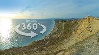 Видео 360° 4K - Шикарный вид с Лысой горы в Анапе