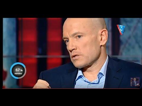 Томаш Фиала, генеральный директор Dragon Capital, в прямом эфире Шустер Live (Интервью)