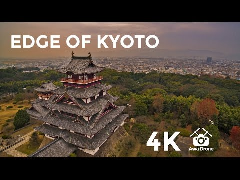 Kyoto in Stunning 4K