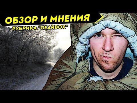 СПАЛЬНЫЙ МЕШОК FORCLAZ 0/5° от Декатлон