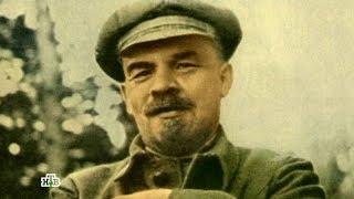 Этого о Ленине не знал НИКТО!!! - Ученые ДОКОПАЛИСЬ до ТАКОГО!