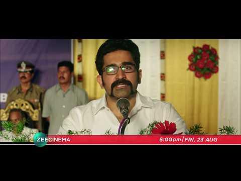 Vijay Antony | Miya | Zee Cinema Premiere | Yaman - Fri, 23rd Aug, 6 PM