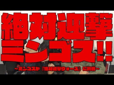 【声優動画】今井麻美がPSVitaの絶対迎撃ウォーズを実況プレイwwwwww