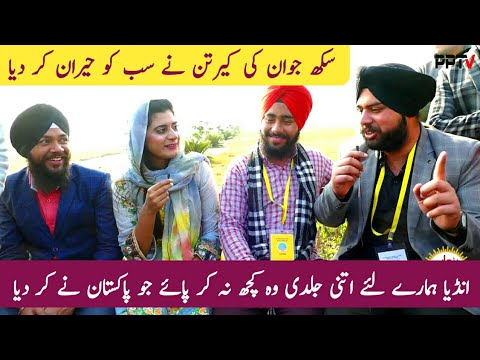 Kartarpur Corridor ! India may not be able to do as much as Pakistan did for us : Sikh Boy