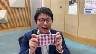 谷川恵一アナウンサー編