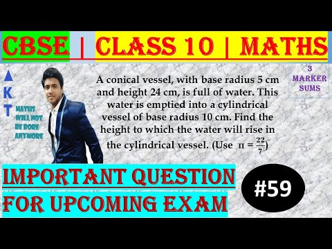 #59 | 3 Marker | CBSE | Class X | A conical vessel, with base radius 5 cm and height 24 cm, is full of water. This water is emptied into a cylindrical vessel of base radius 10 cm. Find the height to which the water will rise in the cylindrical vessel. (Us