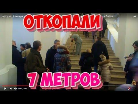 Мощи николая чудотворца в россии в каких храмах есть