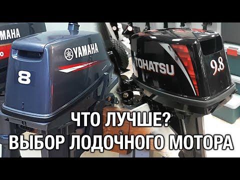Das Benzin für den Motorroller zu trennen