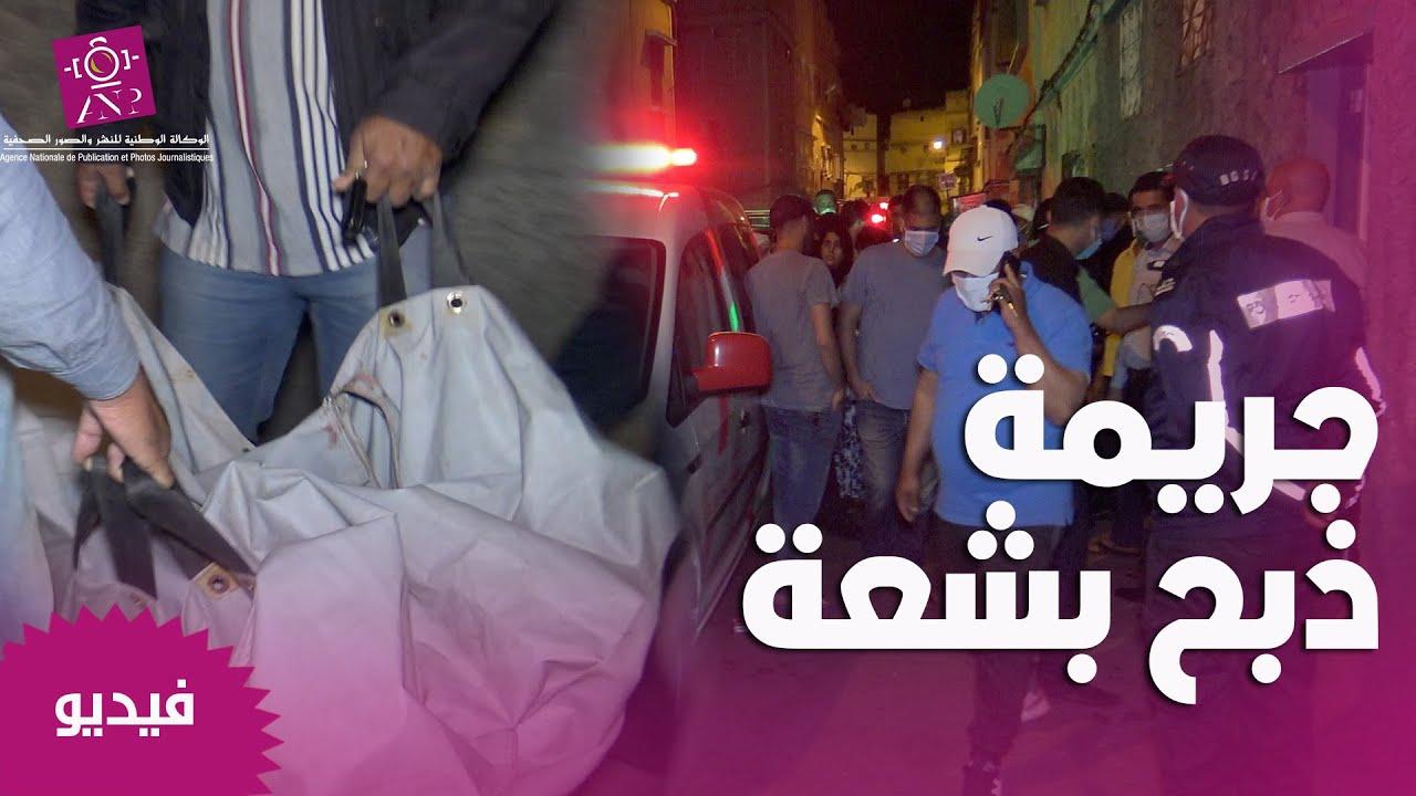 جريمة ذبح بشعة…العثور على نادل مقتول داخل منزله بالحي المحمدي
