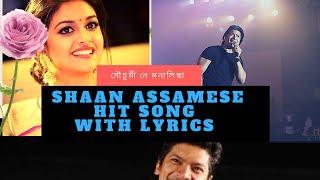 ৷ Shaan assamese hit song with lyrics - YouTube