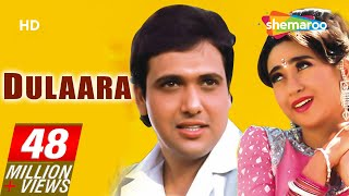 Dulaara (HD) Hindi Full Movie - Govinda - Karisma Kapoor - Superhit Hindi Movie - With Eng Subtitles