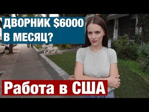 Куда в россии ехать зарабатывать деньги