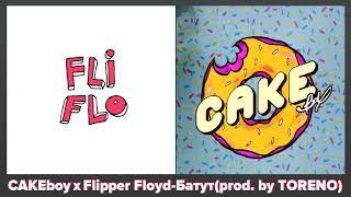 Flipper Floyd×Cakeboy батут