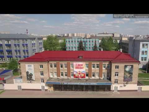 Обзор достопримечательностей Красногорска.