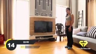 FitTime 八分钟瘦腿翘臀 by MikeLingFitness