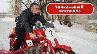 Таких мотоциклов вы не видели! Всего 20 штук в мире!