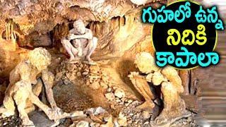 లక్షల కోట్ల నిదికి కాపాలా ఉన్న శిల్పాలు Facts About Chhattisgarh SINGHANPUR Caves Sumantv Mysteries