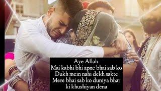 Bhai-Bhen ka Pyaar || urdu quotes for bhai bhen || Brother sister Status | bhai bhen Status