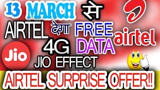 Airtel New Offer Launched Airtel Surprise OfferAfter 13 March Free 4G Data Jio Prrime EffectGOOD