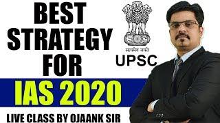 जानिए UPSC 2020 SYLLABUS की पूरी डिटेल - How