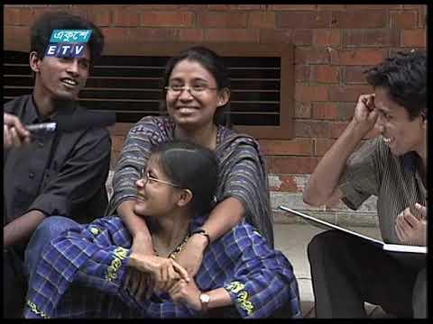 Pather Panchali Ep-3 | পথের প্যাঁচালী-৩ | ঢাকা বিশ্ববিদ্যালয় -Dhaka University | ETV Entertainment