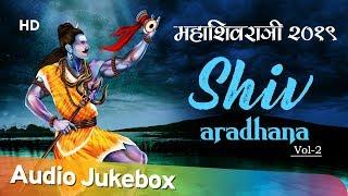 Shiv Aaradhna Vol: 2