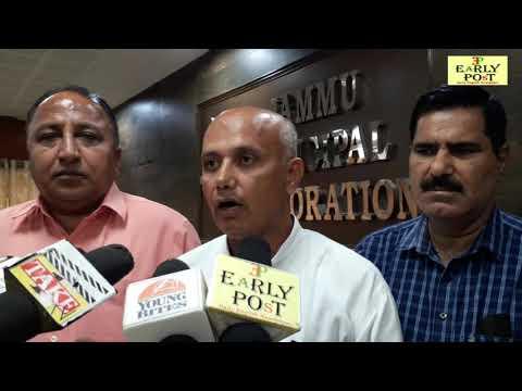 Meeting of corporators held at Jammu Municipality