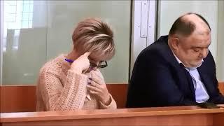 Министр Елена Щербакова предстала перед судом по уголовному делу