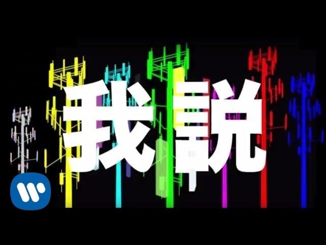 I Broadcast   - Blur