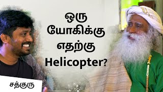 Is Helicopter Needed For A Yogi? | Sadhguru Tamil | Radio Mirchi | RJ Sha