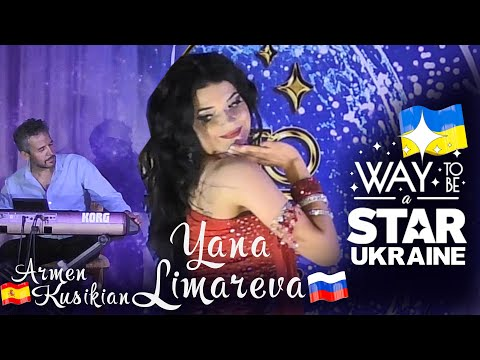 Yana Limareva & Armen Kusikian ⊰⊱ Gala Show ☆ Way to be a STAR ☆ Ukraine ★2019 ★