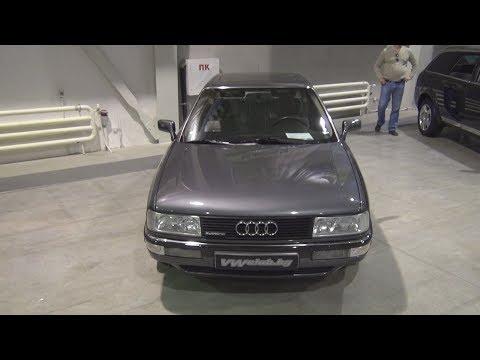 Audi 90 Quattro (1990) Exterior and Interior