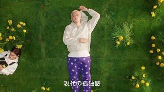 Lauv - Modern Loneliness [Japanese Lyrics] - YouTube