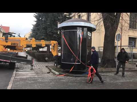 Wideo1: Montaż drugiej toalety w Rawiczu
