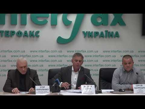 Interfax-Ukraine to host press conference 'The public demanding that Head of Main Directorate of State Fiscal Service in Kyiv region Oleksiy Kavilin be brought to criminal liability'