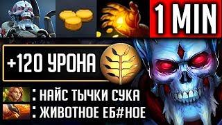 ИМБА ТАЛАНТ НА КЕРИ ЛИЧЕ   LICH DOTA 2